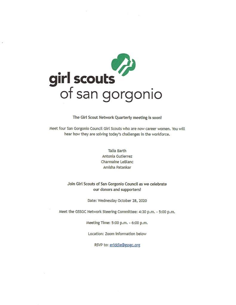 Girl Scout Qtrly Mtg. @ Zoom Mtg.