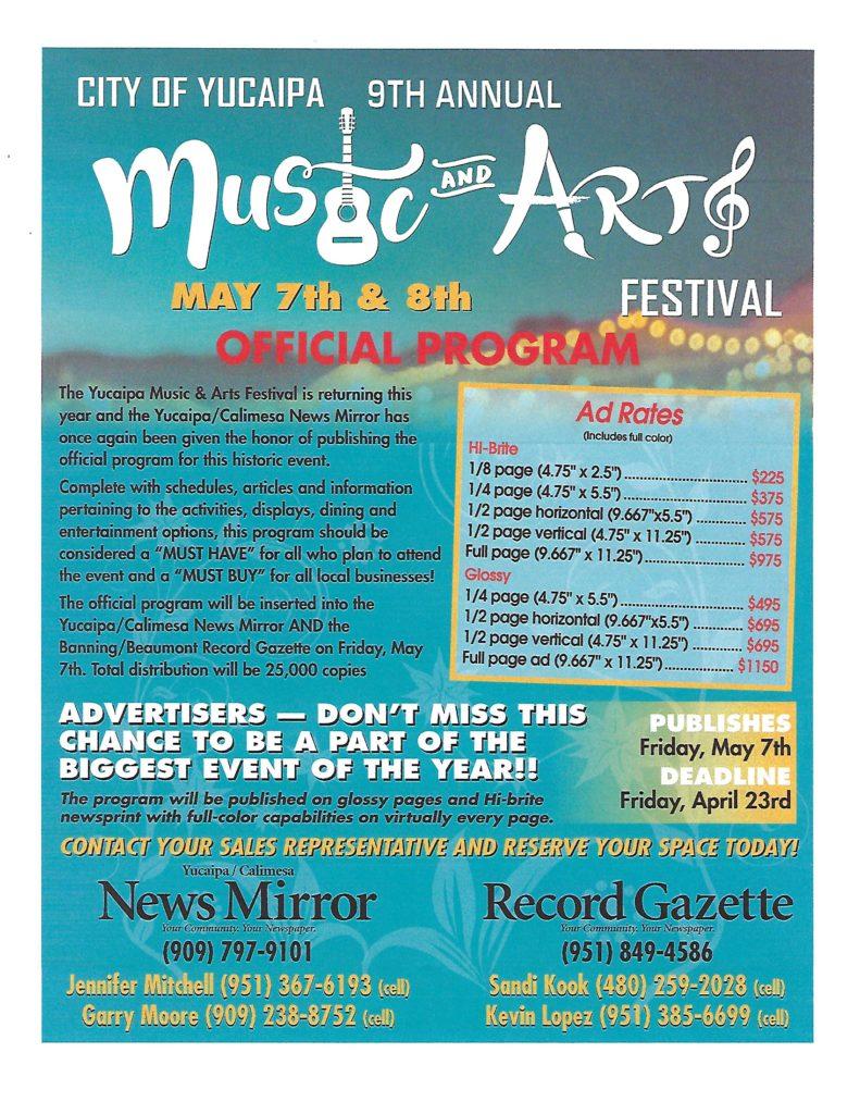 Music and Arts Festival @ City of Yucaipa | Yucaipa | California | United States