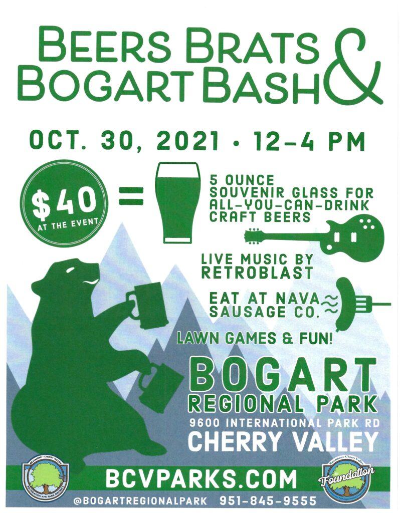 Beers, Brats, & Bogart Bash @ Bogart Regional Park | Cherry Valley | California | United States